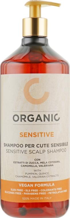 Органический шампунь для чувствительной кожи головы - Punti Di Vista Organic Sensitive Scalp Shampoo