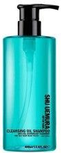 Духи, Парфюмерия, косметика Шампунь с очищающим маслом для жирной кожи головы - Shu Uemura Art Of Hair Cleansing Oil Shampoo