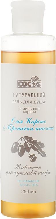 """Гель для душа из мыльного корня """"Масло карите и протеины пшеницы"""" - Cocos Shower Gel"""