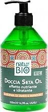 Духи, Парфюмерия, косметика Масло для душа - Renee Blanche Natur Green Bio Shower Oil
