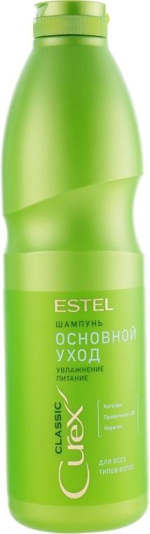Шампунь для всех типов волос - Estel Professional Curex Classic