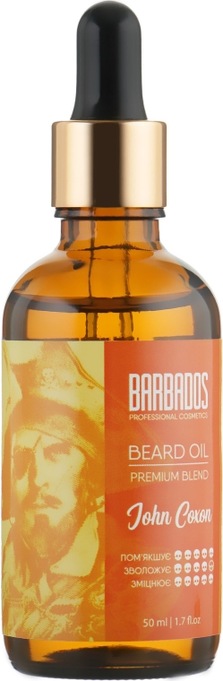 Масло для бороды - Barbados Beard Oil John Coxon
