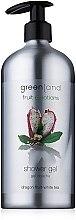 """Духи, Парфюмерия, косметика Гель для душа """"Питайя-Белый чай"""" - Greenland Shower Gel Dragon Fruit-White Tea"""