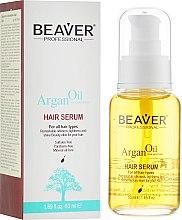 Духи, Парфюмерия, косметика Питающая восстанавливающая сыворотка с аргановым маслом - Beaver Professional Argan Oil Hair Serum