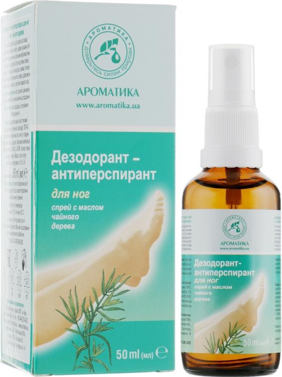 Спрей антибактериальный с маслом чайного дерева - Ароматика