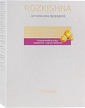 Духи, Парфюмерия, косметика Специальный уход: сыворотка с гиалуроновой кислотой + маска-таблетка - J'erelia Rozkishna