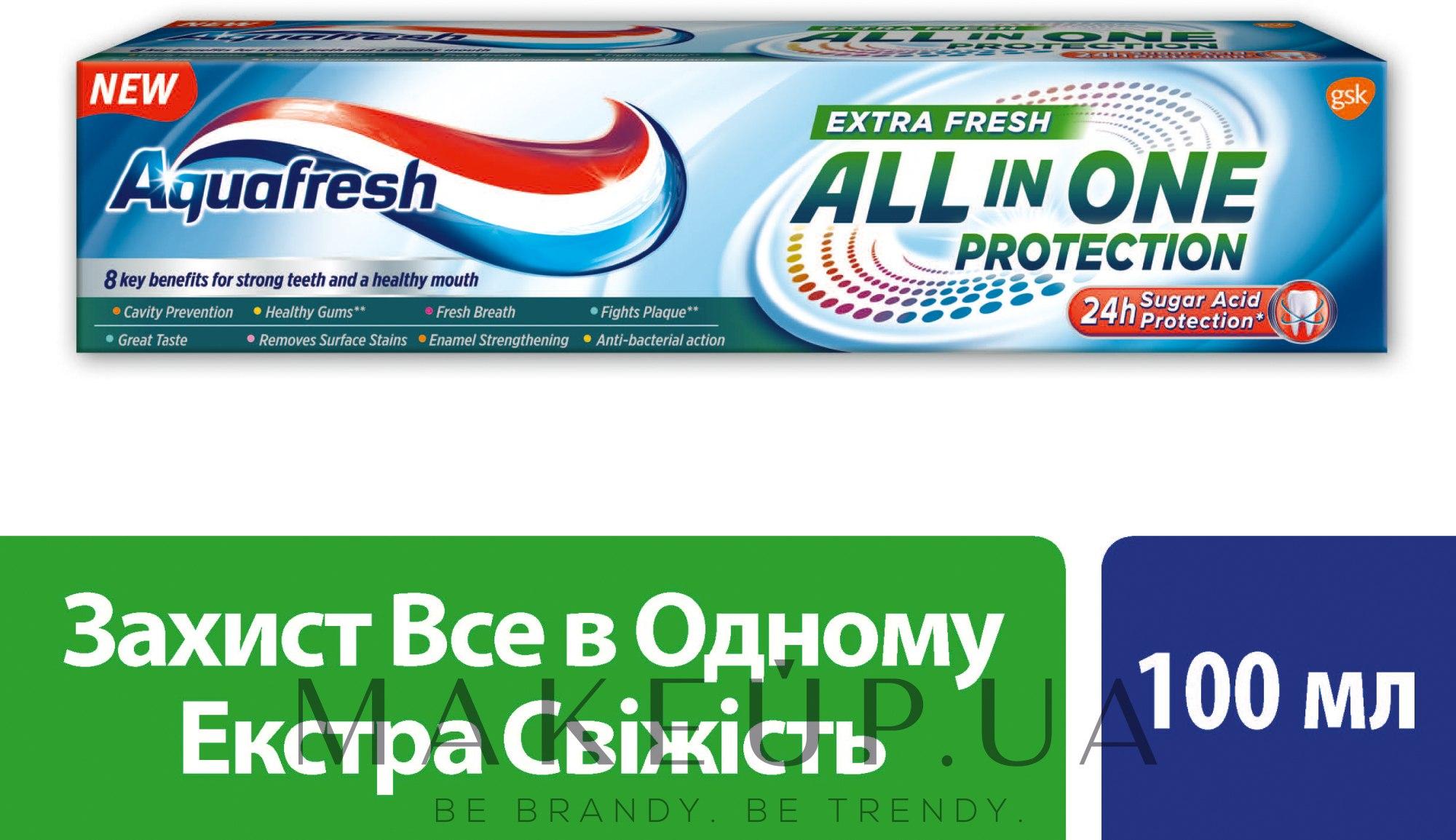 Зубная паста - Aquafresh All In One Protection Extra Fresh — фото 100ml