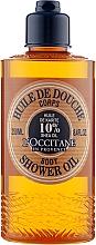 """Духи, Парфюмерия, косметика Масло для душа """"Карите"""" - L'occitane Shea Oil Body Shower Oil"""