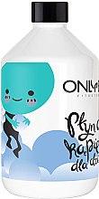 Духи, Парфюмерия, косметика Пена для ванны, для детей старше 3-х лет - Only Bio