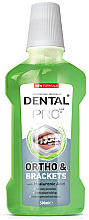 Духи, Парфюмерия, косметика Ополаскиватель для полости рта - Dental Pro Ortho&Brackets