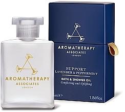 Духи, Парфюмерия, косметика Масло для ванны и душа с лавандой и мятой - Aromatherapy Associates Support Lavender & Peppermint Bath & Shower Oil