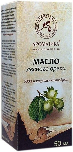 Косметическое масло лесного ореха - Ароматика