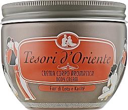 Духи, Парфюмерия, косметика Tesori d`Oriente Fior di Loto - Крем для тела