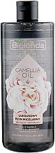 Духи, Парфюмерия, косметика Мицеллярная вода для умывания - Bielenda Camellia Oil Luxurious Micellar Liquid