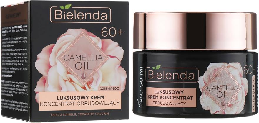 Регенерирующий крем-концентрат 60+ - Bielenda Camellia Oil Luxurious Rebuilding Cream 60+