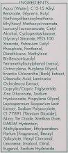 "Дневной нормализующий крем для лица ""Листья манука"" - Ziaja Manuka Tree Purifying Normalising Day Cream SPF10 — фото N3"