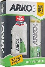 Парфумерія, косметика Набір - Arko Men Anti-Irritation (sh/gel/200 ml + ash/balm/150 ml)