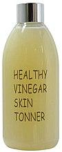 "Духи, Парфюмерия, косметика Тонер для лица ""Ячмень"" - Real Skin Healthy Vinegar Skin Toner Barley Seed"