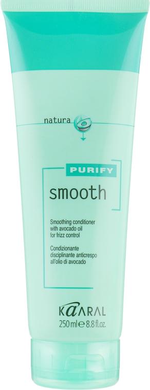 Крем-кондиционер для вьющихся волос с маслом авокадо - Kaaral Purify Smooth Conditioner