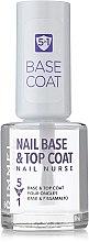 Духи, Парфюмерия, косметика Лак-основа и закрепитель для ногтей - Rimmel Nail Nurse 5 in 1 Nail Base & Top Coat