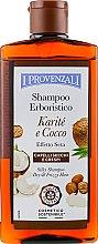 Духи, Парфюмерия, косметика Шампунь шелковый с маслом карите и кокоса для сухих и нормальных волос - I Provenzali Karite