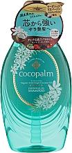 Духи, Парфюмерия, косметика Спа-шампунь для волос - Cocopalm Natural Beauty SPA Polynesian SPA Shampoo