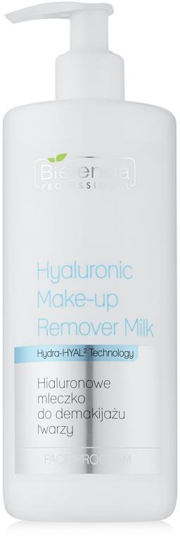 Гиалуроновое очищающее молочко для лица - Bielenda Professional Hydra-Hyal Hyaluronic Make Up Removal