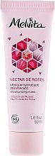 """Духи, Парфюмерия, косметика Увлажняющая маска для лица """"Розовый нектар"""" - Melvita Nectar De Rose Moisturizing Mask"""