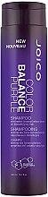 Духи, Парфюмерия, косметика Оттеночный шампунь для нейтрализации желтизны для светлых и седых волос - Joico Color Balance Purple Shampoo