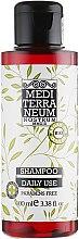 Духи, Парфюмерия, косметика Шампунь для ежедневного использования - Mediterraneum Nostrum Daily Shampoo