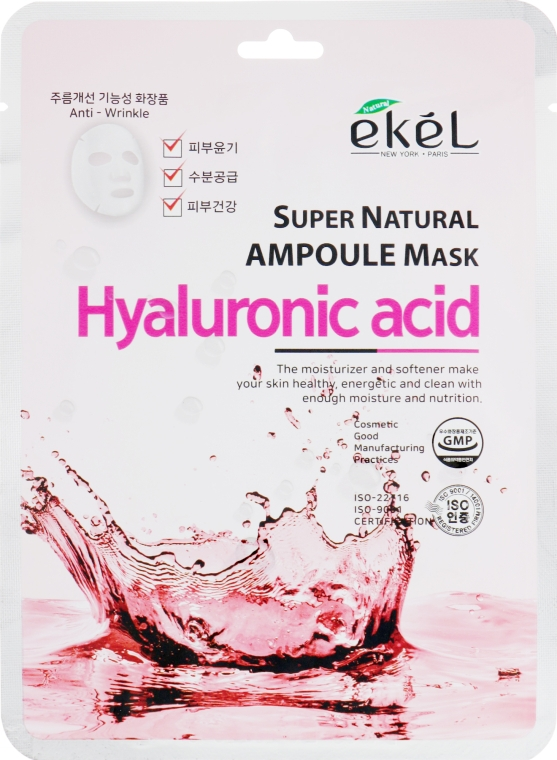 Тканевая маска с гиалуроновой кислотой - Ekel Super Natural Ampoule Mask Hyaluronic Acid