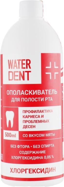 """Ополаскиватель для полости рта """"Хлоргесидин"""" - Waterdent"""