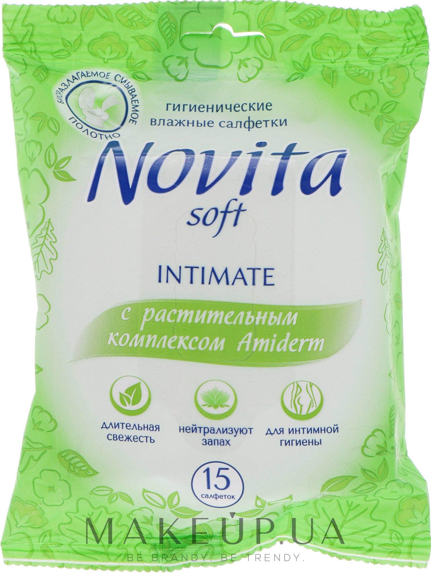 """Влажные салфетки """"Intimate"""" с растительным комплексом Amiderm - Novita Soft — фото 15шт"""
