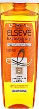 Духи, Парфюмерия, косметика Питательный шампунь для нормальных и сухих волос - L'Oreal Paris Elseve Extraordinary Oil Coconut Shampoo