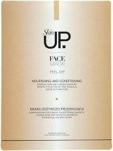 Духи, Парфюмерия, косметика Отшелушивающая маска для лица - Verona Laboratories Skin Up The Luxury Nourishing and Conditioning Peel-Off Mask