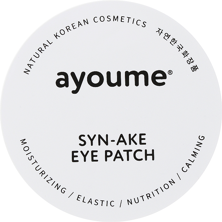 Патчи под глаза со змеиным пептидом - Ayoume Syn-Ake Eye Patch