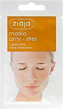 """Духи, Парфюмерия, косметика Маска для лица """"Анти-стресс"""" с желтой глиной для - Ziaja Face Mask"""