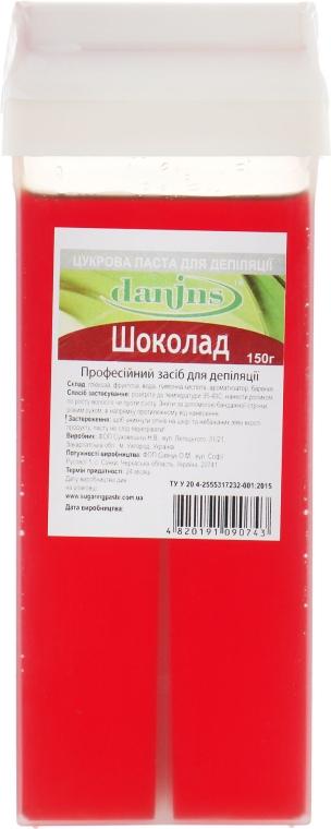 """Сахарная паста для депиляции в картридже """"Шоколад"""" - Danins Professional Sugar Paste"""