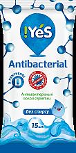 Парфумерія, косметика Вологі антибактеріальні серветки з D-пантенолом - !YES