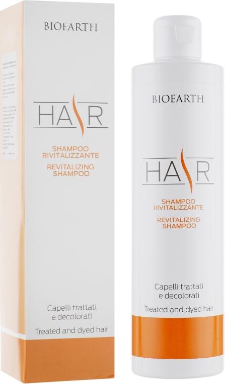 Восстанавливающий шампунь для поврежденных волос - Bioearth Revitalizing Shampoo