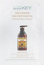 Відновлювальний шампунь - Saryna Key Curl Control Pure African Shea Shampoo (пробник) — фото N1