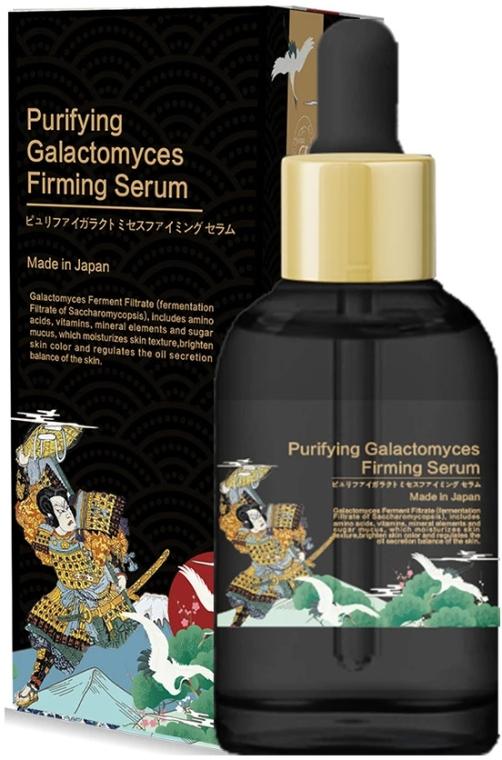 Сыворотка с экстрактом Галактомисиса - Mitomo Brightening Galactomyces Firming Serum — фото N1