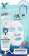 Духи, Парфюмерия, косметика Маска увлажняющая для сухой кожи - Elizavecca Face Care Aqua Deep Power Ringer Mask