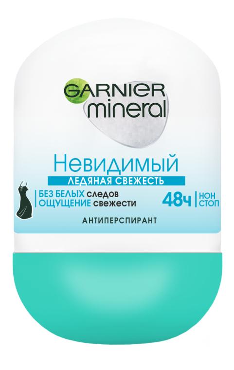 Дезодорант-ролик - Garnier Mineral Deodorant Невидимый Ледяная свежесть