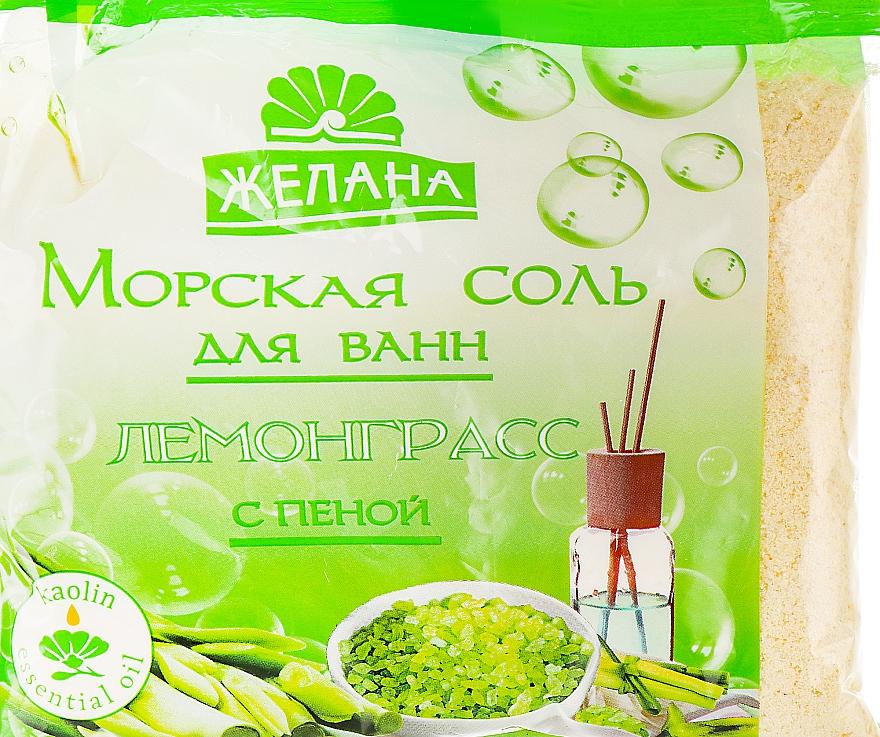 """Морская соль для ванн с пеной """"Лемонграсс"""" - Желана"""