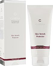 Духи, Парфюмерия, косметика Крем предотвращающий образование растяжек - Clarena Stretch Skin Protector