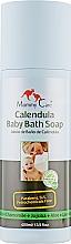 Духи, Парфюмерия, косметика Средство для купания младенцев с органической календулой - Mommy Care Calendula Baby Bath Soap