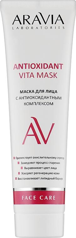 Маска для лица с антиоксидантным комплексом - Aravia Laboratories Antioxidant Vita Mask