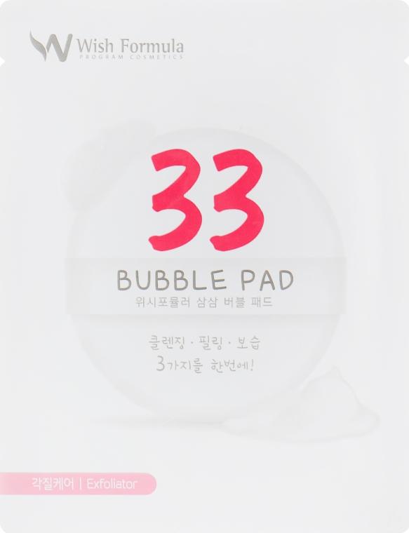 Спонж-пилинг очищающий - Wish Formula 33 Bubble Pad