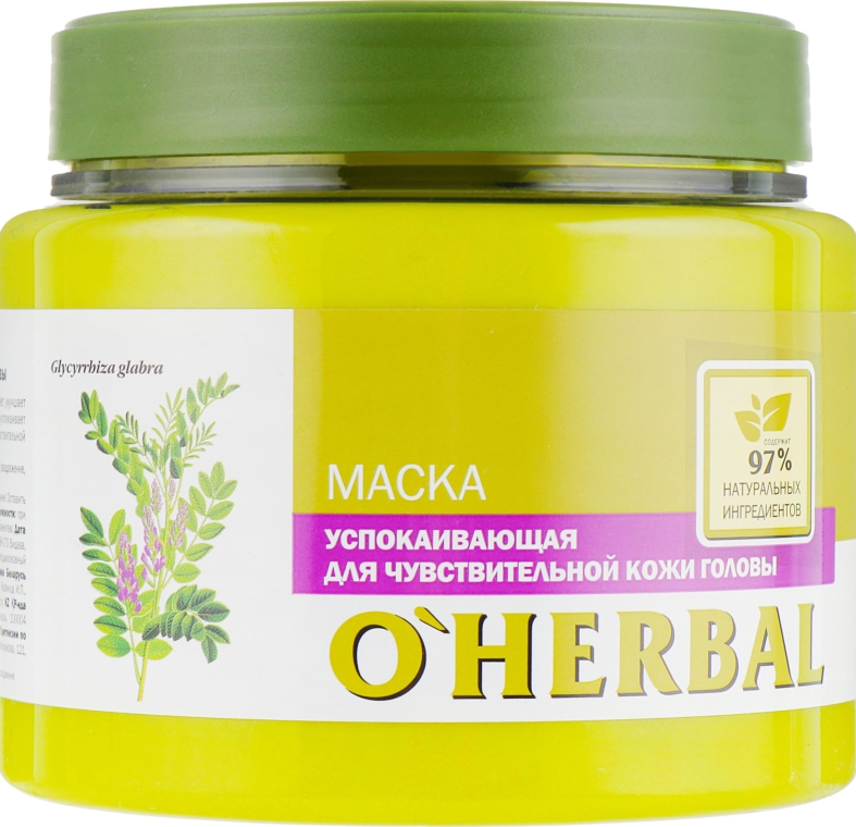 Успокаивающая маска с экстрактом солодки для чувствительной кожи головы - O'Herbal